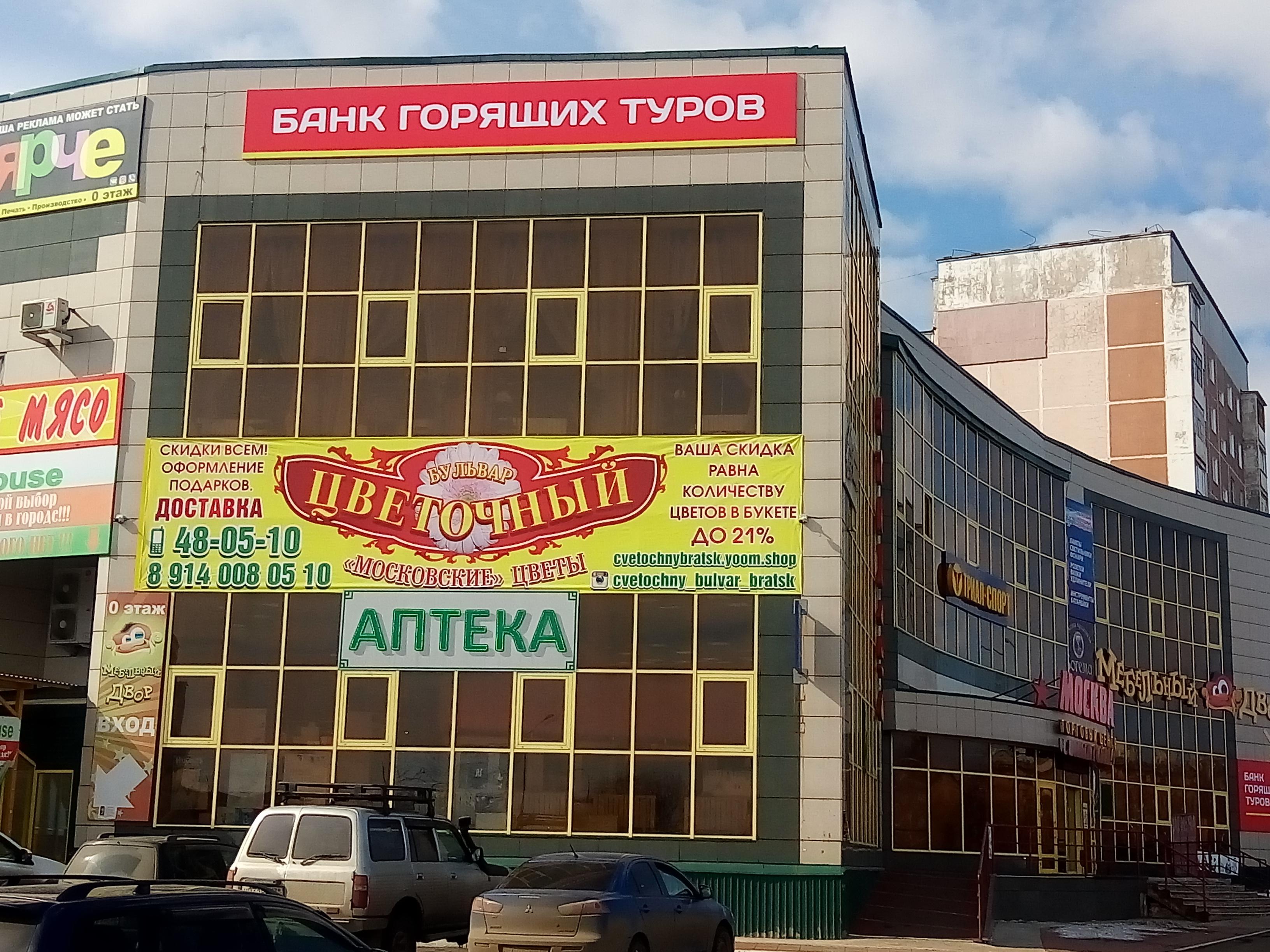 офисы хоум кредит оренбург оформить кредит великий новгород